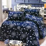 Carolan摯愛-藍 雙人五件式精梳棉兩用被床罩組