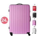 【AOU】微笑旅行 24吋 防刮旅行箱 行李箱 (90-008B二色可選)