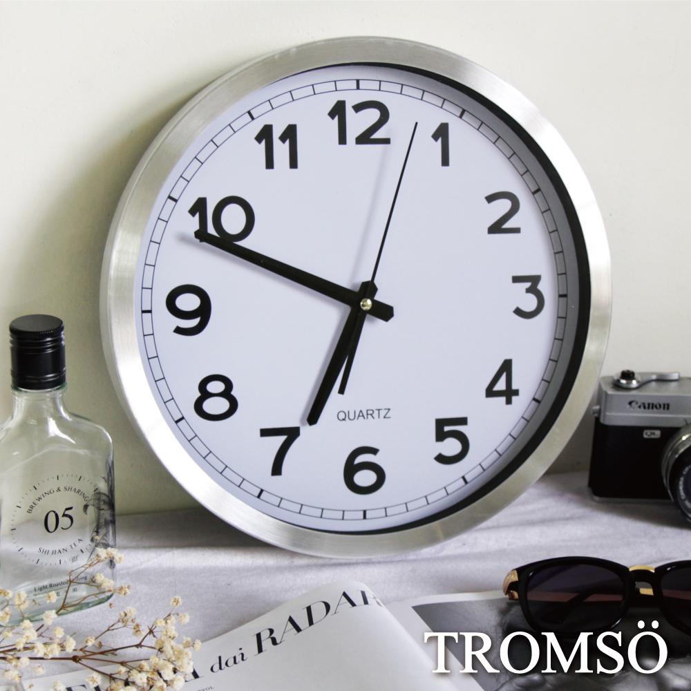 TROMSO風尚義大利金屬時鐘-白色時尚