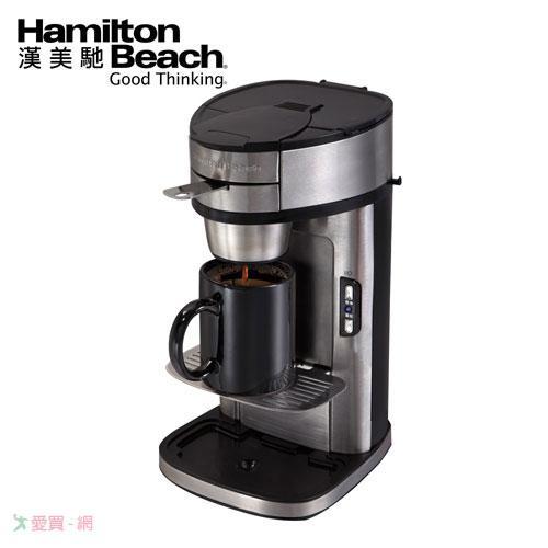 美國漢美馳 Hamilton Beach 美式咖啡機 (A84)