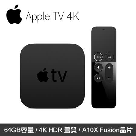 Apple TV 4K 64GB (MP7P2TA/A)