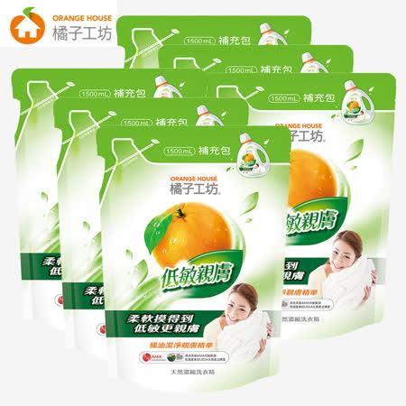天然濃縮洗衣精補充包1500mlx6包-低敏親膚