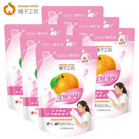 天然濃縮洗衣精補充包2000mlx6包-深層淨味