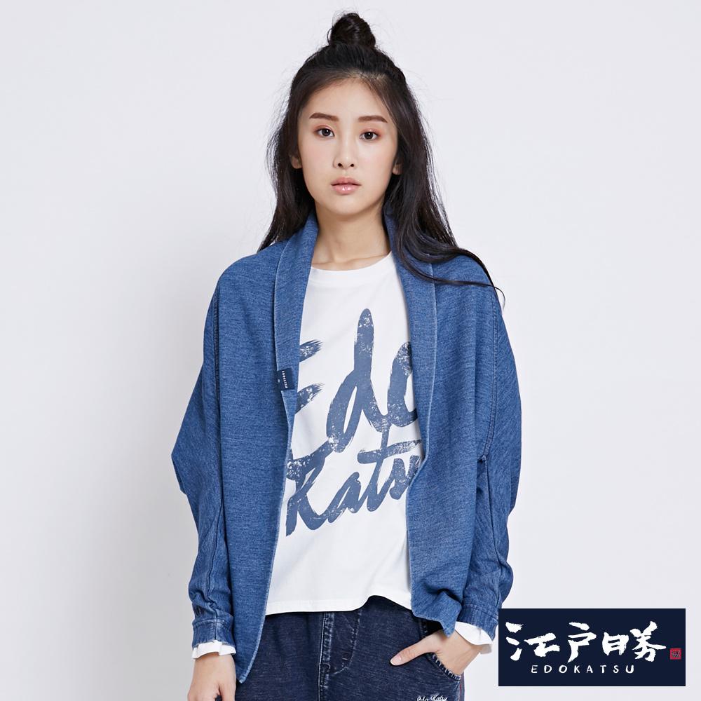 EDWIN 江戶勝  INDIGO兩穿式罩衫外套-女-漂淺藍