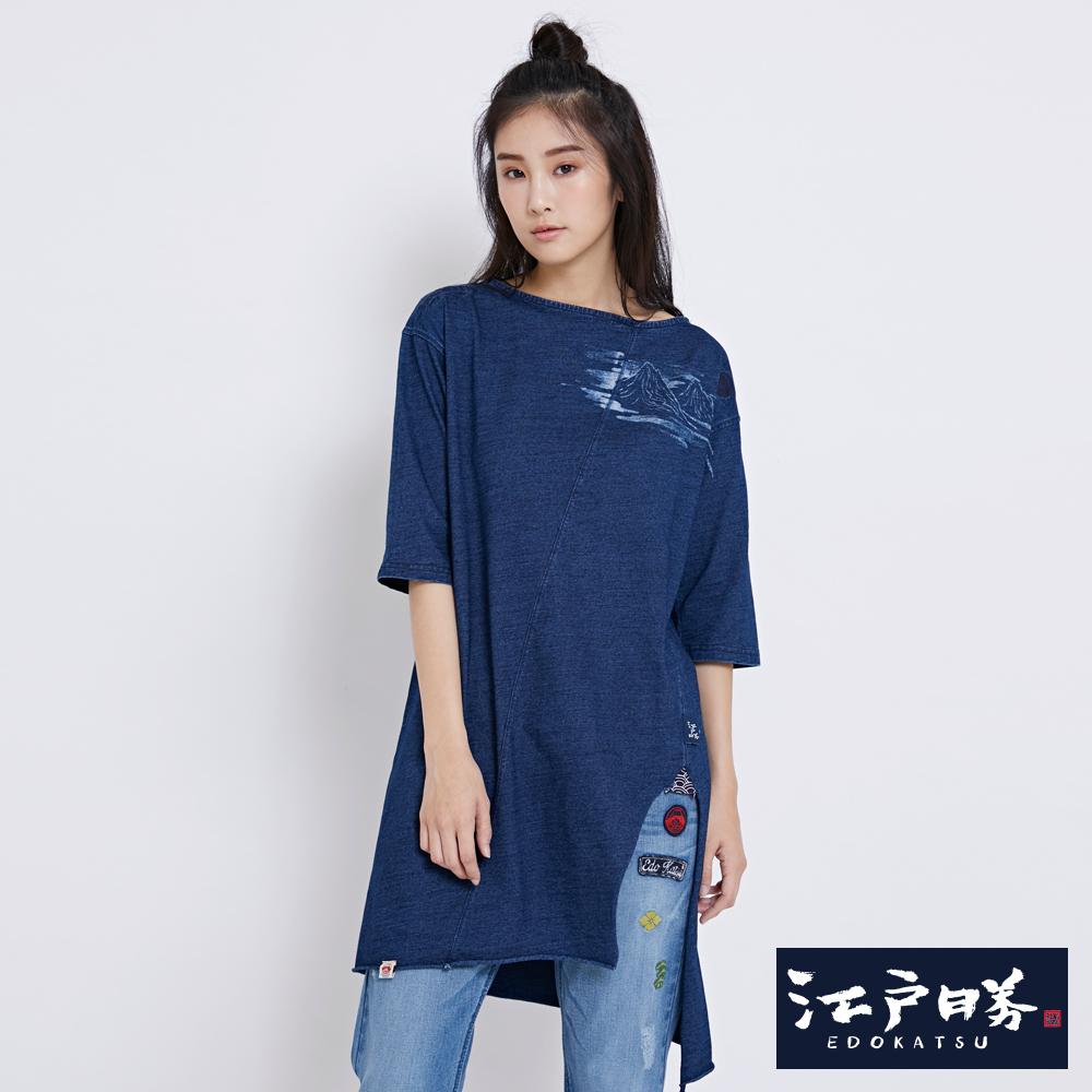EDWIN 江戶勝  INDIGO日風開岔長版T恤-女-酵洗藍