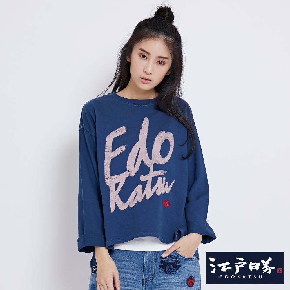 EDWIN 江戶勝 後染草寫字體寬版長袖T恤-女-灰藍色