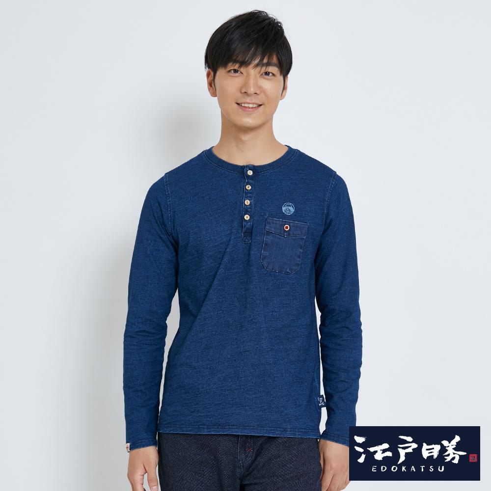 EDWIN 江戶勝  INDIGO貼袋長袖厚T恤-男-酵洗藍