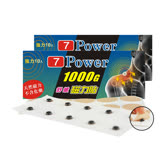 7Power 舒緩磁力貼1000高斯2包入(10枚/包)
