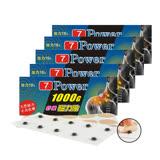 7Power 舒緩磁力貼1000高斯5包入(10枚/包)