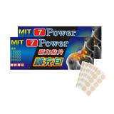 7Power 替換貼布30枚2包入(30枚/包)