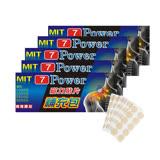 7Power 替換貼布30枚5包入(30枚/包)