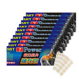 7Power 替換貼布30枚10包入(30枚/包)