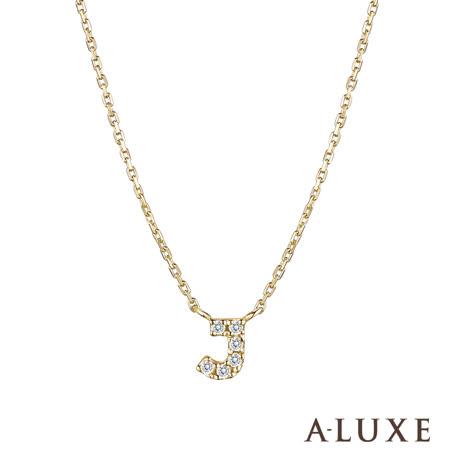 A-LUXE 亞立詩 10K鑽石項鍊-J