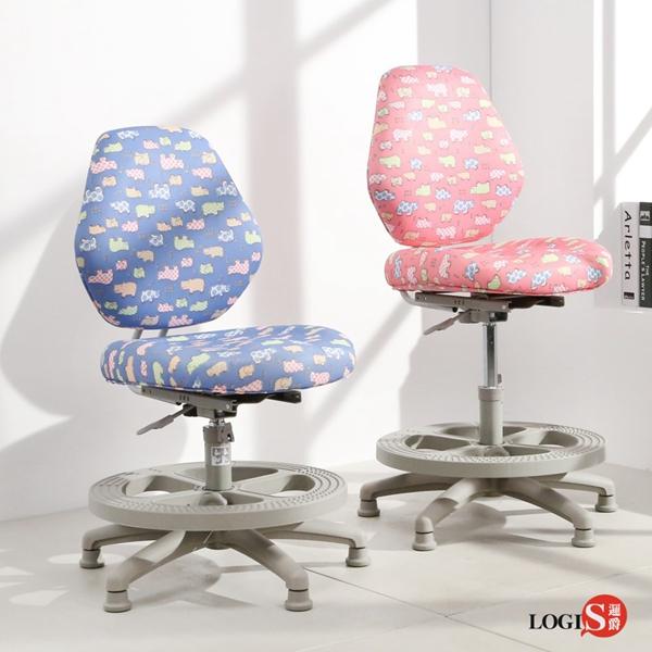 LOGIS邏爵~優化升級款守習兒童椅/成長椅 (二色) 課桌椅 SGS/LGA認證