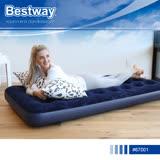 【Bestway】67001 立柱植絨充氣床墊(單人加大)