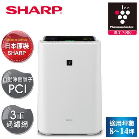 SHARP 夏普14坪日本原裝水活力空氣清淨機KC-JD60T-W -friDay購物