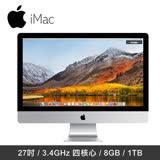 Apple iMac 27吋 3.4GHz四核心 8G / 1TB 桌上型電腦 (MNE92TA/A)