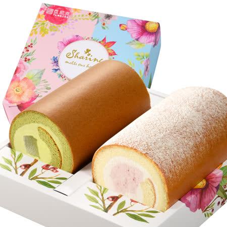 亞尼克生乳雙捲禮盒 抹茶蕨餅/草莓雙漩