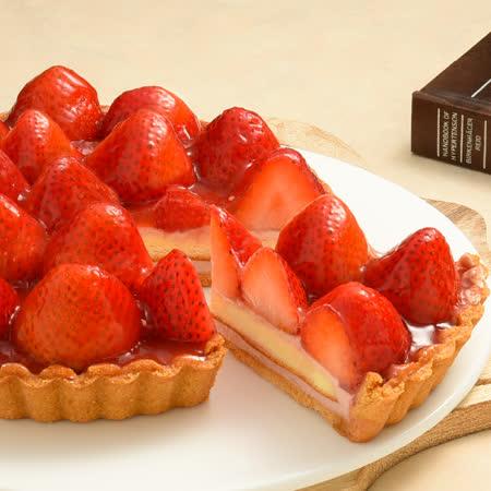 亞尼克 夢想村派塔歡樂鮮莓派6吋