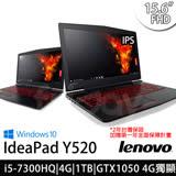 Lenovo Y520 15.6吋FHD i5-7300HQ四核/GTX 1050 4G獨顯/4G/1TB/Win10/強效獨顯電競筆電(80WK000TTW)