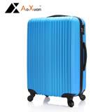 【AoXuan】奇幻霓彩ABS 20吋耐壓抗撞擊行李箱/登機箱/旅行箱