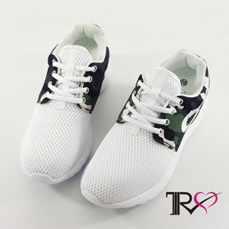 【TRS】透氣網布空氣增高鞋 ↑6cm 迷彩白-女鞋(7100-0046)