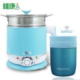 【維康 x牛頭牌】多功能美食鍋+食物罐(藍) WK-2080_AF4-A304