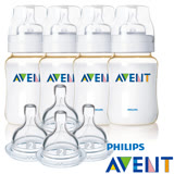 PHILIPS AVENT 經典PES防脹氣奶瓶奶嘴成雙組(4支260ml奶瓶+4入慢流量2圓孔奶嘴)