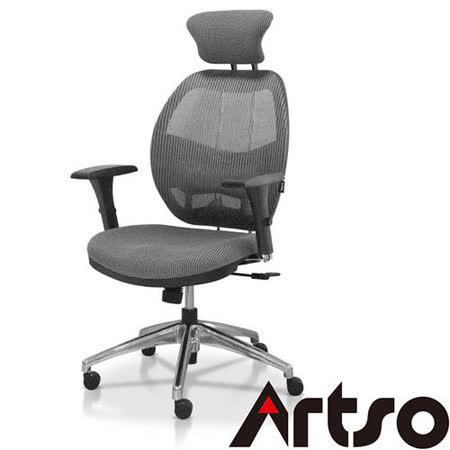Artso 人體工學CQ椅
