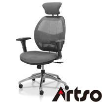 Artso亞梭<br/>透氣網布人體工學CQ椅