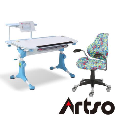 【Artso亞梭】魔豆學習桌+神采飛揚椅機械式調整機構自然預防駝背與近視的兒童成長書桌