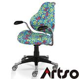 【Artso亞梭】神采飛揚椅-一體成型高密度泡棉兒童成長椅預防駝背與脊椎側彎的健康傢俱
