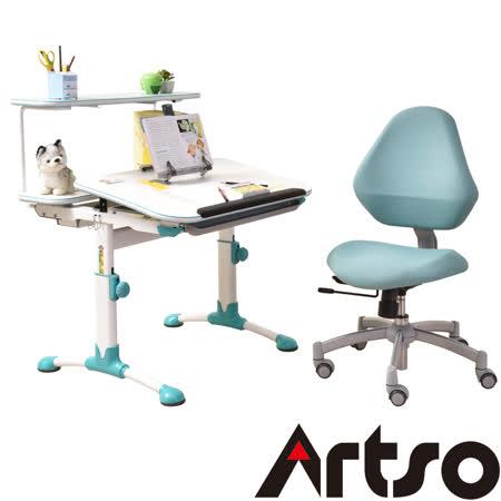 Artso MINI桌+飛炫椅組