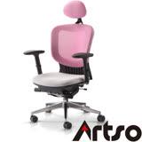 【Artso亞梭】CV椅- 椅背透氣網布超涼爽不悶熱圓弧包覆人體工學椅/辦公椅/電腦椅/健康傢俱