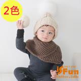 【iSFun】紳士領巾*兒童鈕扣毛線針織圍巾/2色可選