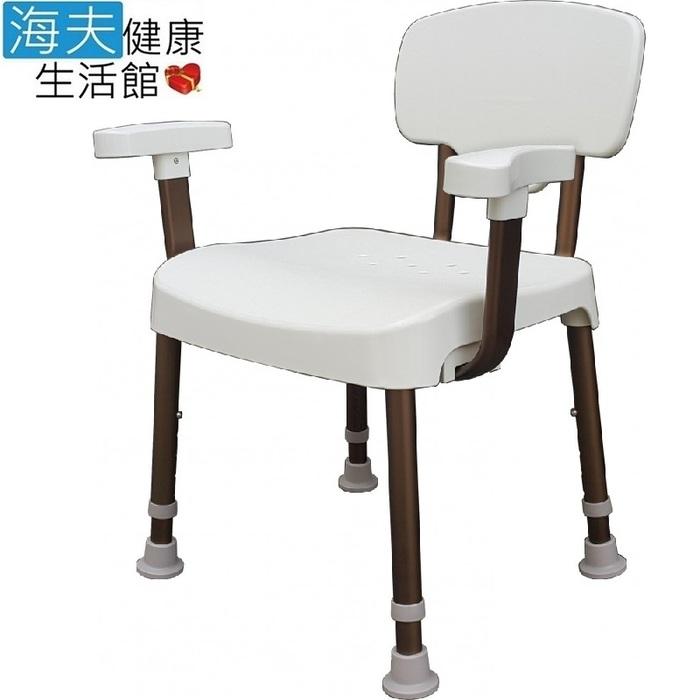 【海夫健康生活館】杏華 天王 洗澡椅 (JY304)