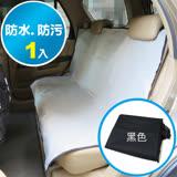 【TS-016】汽車專用 座椅保護墊/防污墊/寵物墊 《淺灰色》