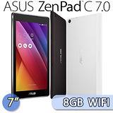 (福利品) ASUS ZenPad C 8GB WiFi版 (Z170CX) 7吋 四核心平板電腦(黑/白)