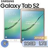 (福利品) Samsung GALAXY Tab S2 VE 8.0 3G/32GB LTE版 (T719C) 8吋八核旗艦超平板電腦(白/金)