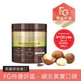 Macadamia Professional 瑪卡奇蹟油 潤澤髮膜 500ml