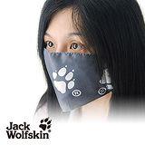 Jack Wolfskin 飛狼銀離子抗菌鋪棉口罩 20x12cm
