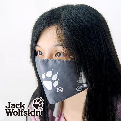 Jack Wolfskin 預購-銀離子抗菌鋪棉口罩 20x12cm