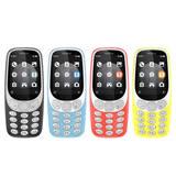 Nokia 3310 (2017版) 經典懷舊 3G直立式手機 【加贈-保護套+螢幕保護貼】
