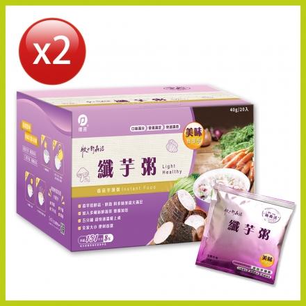 牧野森活 纖芋粥 香菇芋頭口味 2盒 送 黑米香1包