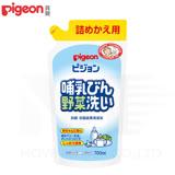 【貝親Pigeon 】奶瓶蔬果清潔劑補充包700ml
