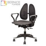 Bernice-德國專利雙背扶手網布電腦椅/辦公椅