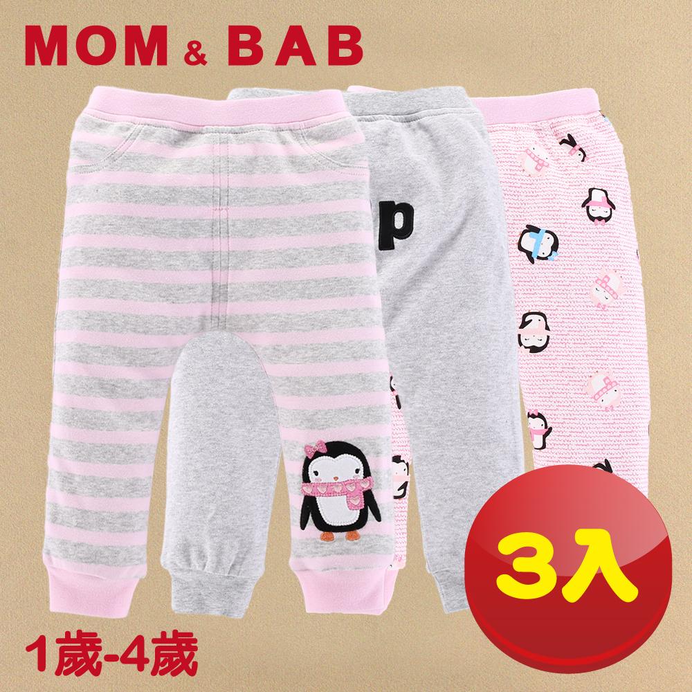 (購物車)【MOM AND BAB】粉粉企鵝 純棉休閒長褲(三件組)(12M-4T)