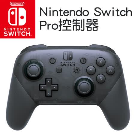 Switch Pro 無線控制器