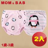 (購物車)【MOM AND BAB】粉粉企鵝 三層防水學習褲-兩入組(6公斤-14公斤)