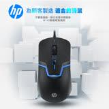 HP有線滑鼠 m100[超值一加一]